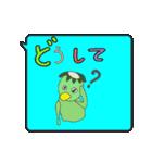 デカ文字ちゃん(個別スタンプ:05)