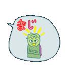 デカ文字ちゃん(個別スタンプ:06)