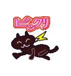 デカ文字ちゃん(個別スタンプ:11)