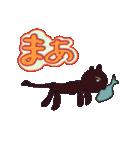デカ文字ちゃん(個別スタンプ:12)