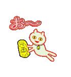 デカ文字ちゃん(個別スタンプ:15)