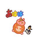 デカ文字ちゃん(個別スタンプ:31)
