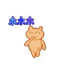 デカ文字ちゃん(個別スタンプ:35)