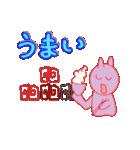 デカ文字ちゃん(個別スタンプ:36)