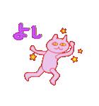 デカ文字ちゃん(個別スタンプ:38)