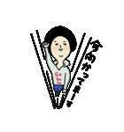吹き出しのお供に【1】(個別スタンプ:05)