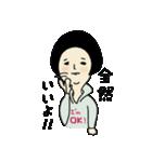 吹き出しのお供に【1】(個別スタンプ:10)