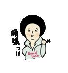 吹き出しのお供に【1】(個別スタンプ:11)