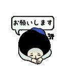 吹き出しのお供に【1】(個別スタンプ:12)
