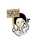 吹き出しのお供に【1】(個別スタンプ:14)