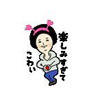 吹き出しのお供に【1】(個別スタンプ:20)