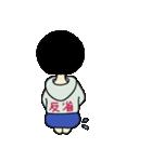 吹き出しのお供に【1】(個別スタンプ:21)