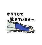吹き出しのお供に【1】(個別スタンプ:27)