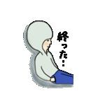 吹き出しのお供に【1】(個別スタンプ:28)