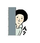 吹き出しのお供に【1】(個別スタンプ:34)
