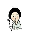 吹き出しのお供に【1】(個別スタンプ:35)