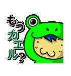 コスプレ!素直くん(個別スタンプ:01)