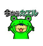 コスプレ!素直くん(個別スタンプ:02)