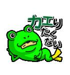 コスプレ!素直くん(個別スタンプ:03)
