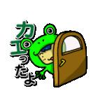 コスプレ!素直くん(個別スタンプ:04)
