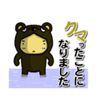 コスプレ!素直くん(個別スタンプ:05)