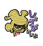 コスプレ!素直くん(個別スタンプ:08)