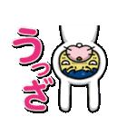 コスプレ!素直くん(個別スタンプ:09)