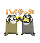 コスプレ!素直くん(個別スタンプ:15)