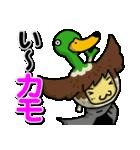 コスプレ!素直くん(個別スタンプ:18)