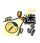 コスプレ!素直くん(個別スタンプ:27)