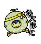 コスプレ!素直くん(個別スタンプ:32)