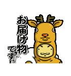 コスプレ!素直くん(個別スタンプ:39)