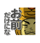 コスプレ!素直くん(個別スタンプ:40)