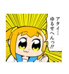 ポプテピピック2(個別スタンプ:01)