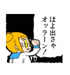 ポプテピピック2(個別スタンプ:02)