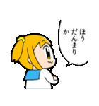 ポプテピピック2(個別スタンプ:03)