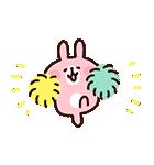 ゆるっと動く!カナヘイのピスケ&うさぎ(個別スタンプ:01)