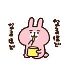 ゆるっと動く!カナヘイのピスケ&うさぎ(個別スタンプ:06)