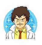 Dr.スランプ アラレちゃん動くスタンプ(個別スタンプ:15)