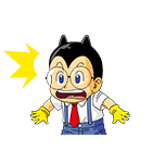 Dr.スランプ アラレちゃん動くスタンプ(個別スタンプ:19)