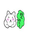 お返事猫1(個別スタンプ:01)
