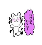 お返事猫1(個別スタンプ:03)