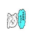 お返事猫1(個別スタンプ:04)