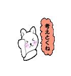 お返事猫1(個別スタンプ:05)