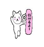 お返事猫1(個別スタンプ:06)