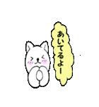お返事猫1(個別スタンプ:07)