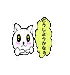 お返事猫1(個別スタンプ:08)