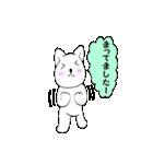 お返事猫1(個別スタンプ:09)