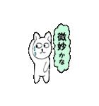 お返事猫1(個別スタンプ:11)