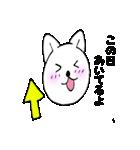 お返事猫1(個別スタンプ:13)